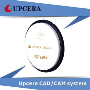 Buy cheap ST 16 Yttria Stabilized Zirconia Ceramic , Zirconia Sintering Furnace CAD CAM Blocks from wholesalers