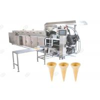China Stainless Steel Wafer Cup Machine , Wafer Cone Making Machine 6250PCS/H wholesale