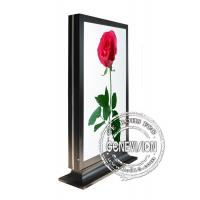 China 55 Inch Kiosk Digital Signage with 1500:1 Contrast Ratio wholesale