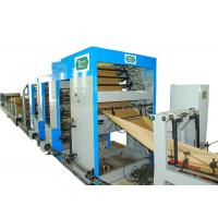 Quality Large Automatic Paper Bag Making Machine With Blade Straight Cut Or Step Cut Type for sale