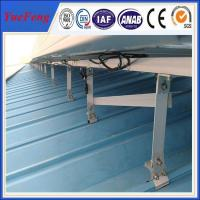 China tile roof solar mounting system/roof solar system mounting wholesale