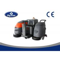 China Dycon  Mechanized Operation Easy to Maintain Floor Scrubber Dryer Machine For tile wholesale