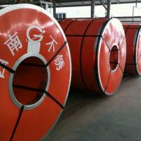 China ASTM TP316L Stainless Steel Coil Cold Rolled / Hot Rolled 316 Stainless Steel 1250mm 1500MM Strips on sale