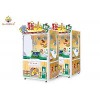 China Colorful Redemption Game Machine 1P Angry Birds Arcade Ticket Machine on sale