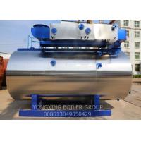 China Safety Horizontal Steam Boiler / Intelligent Commercial Steam Boiler 6 Ton wholesale
