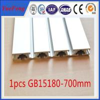 China hot selling 2016 Extruded Anodizing t slotted aluminum machine table top extrusions wholesale