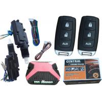 China 24V Vehicle Keyless Entry Car Remote Central Lock System With 2pcs Alarm Remotes wholesale