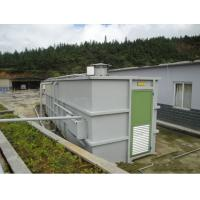 Quality Integrated Package Sewage Treatment Plant For Municipal , Algae Removal for sale