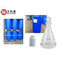 China 98% Purity TEOS Cross Linking Agent Tetraethylorthosilicate in Silicone Polymers on sale