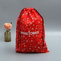 China Cute Gym Drawstring Custom Canvas Reusable Grocery Bags  School Personalized Drawstring Bags wholesale