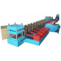 China 13 Units Roll Forming Stations Guardrail Cold Rolling Forming Machine For Truck Road Crash Barrier wholesale