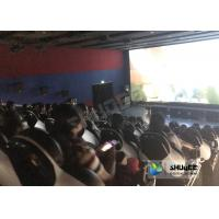 China Entertainment Genuine Leather Motion Chairs XD Theatre In 4XD Cinema Hall wholesale