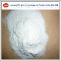China anionic polyacrylamide used in paper making auxiliary agent wholesale