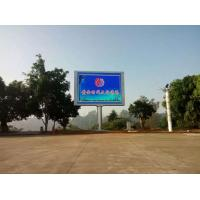 China P8 8mm LED Billboard Signs For Highway , Outdoor Led Advertising Board wholesale