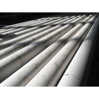 China Duplex Stainless Steel Pipe, ASTM A789 S32760,S32750, S32550, S32304, S32750, S31500. wholesale