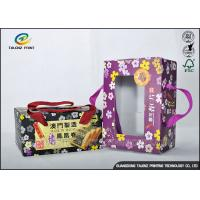 China Handmade Colorful Food Packing Boxes Cookie / Chocolate Gift Boxes With Clear Window wholesale