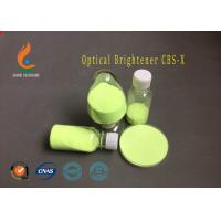 China Powdered Optical Bleaching Agent , CBS-X Optical Brightener Easily Dissolved In Cold Water on sale