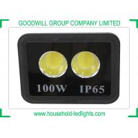 China Outdoor LED Tunnel Light 100W Integrated COB Chip 220V AC For Stadium And Bridge wholesale