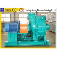 China Safety Single Stage Centrifugal Blower , Insulation Centrifugal Type Exhaust Fan on sale