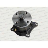 China S6K Excavator Water Pump 5I7693 1252989 517693 for E320 Excavator wholesale