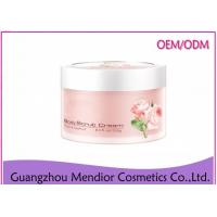 China Rose Walnut Body Natural Scrub Cream Pink Color Walnut Particles Ingredients wholesale