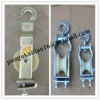 Quality new type Cable Block, Current Tools, Quotation Hook Sheave for sale