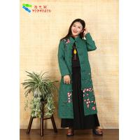 China Green Chinese Style Winter Coats Costume wholesale