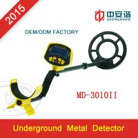China Professional Gold Prospecting Metal Detector Long Range With Rechargeable Battery wholesale