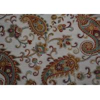 China Polyester Velvet Chenille Upholstery Fabric , Chenille Couch Fabric wholesale