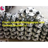 China CS AS SS forged flanges wholesale