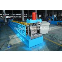 Buy cheap Low Loss 3 Phase Z Purlin Roll Forming Machine 380V 50Hz With PLC Panasonic from wholesalers
