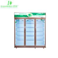 Buy cheap Green&health supermarket double door three door used upright Pepsi beer bottle display fridge from wholesalers