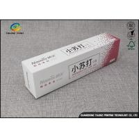 China Customized Recycled Cardboard Gift Boxes / Toothpaste Paper Packaging wholesale