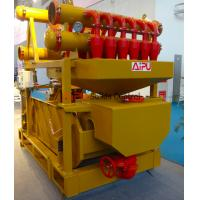 China Hot sales oil and gas drilling solids control mud cleaner at Aipu for sale wholesale