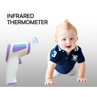China LCD Digital Medical Grade Adult and Baby Infrared Thermometer wholesale