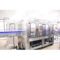 China 3 In 1 Automatic Glass Bottled Juice Production Line Washing Filling Sealing Capping wholesale