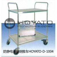 China Clean Room ESD Consumables Stainless Steel Anti Static Trolley For Electronics Factory wholesale