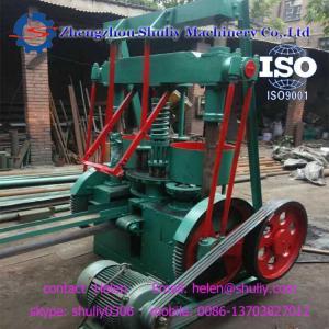 China Factory price coconut shell charcoal coal briquette press machine Honey Comb Coal Briquette Machine wholesale