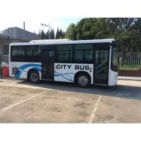 China G Type Public Transport Bus 12-27 Seats , Tourism CNG Powered Bus 7.7 Meter Length wholesale