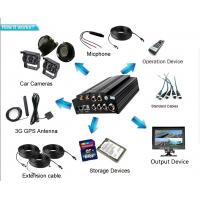 Buy cheap HDD / SSD 3G Mobile DVR from wholesalers