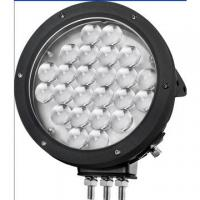 """China 2Pcs 9"""" Inch 120W 10000LM Round Cree Led Work Driving Lights Spot Off Road Lamp Truck 4x4 wholesale"""