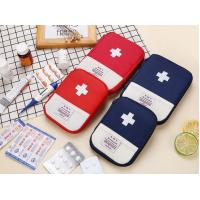 China Necessary sport dog first aid kit /amazon pet first aid pouch/animal emergency care first aid kit bag, Multipurpose Larg wholesale