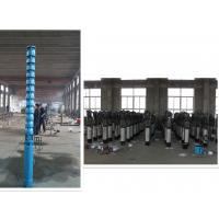 China Multistage Submersible Borehole Pumps For Mining Dewatering Easy Operation wholesale