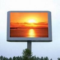 China Outdoor P10 Waterproof  SMD LED Display , High Contrast RGB LED Screen wholesale
