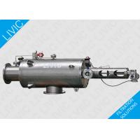 China Efficient Auto Self Cleaning Strainer,Automatic Self Cleaning Water Filters wholesale