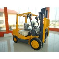 China TCM 2ton diesel forklift truck compare to HELI HANGCHA forklift truck wholesale