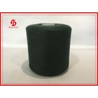 China Polyester Ring Spun Yarn For Making Sewing Thread High Tenacity Polyester Yarn wholesale