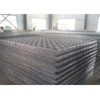 China Low Carbon Steel 3MM*50MM*50MM*1M*2M Reinforcing Welded Wire Mesh wholesale