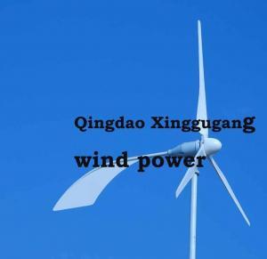China small wind turbine, wind soalr hybrid system, wind solar energy on sale