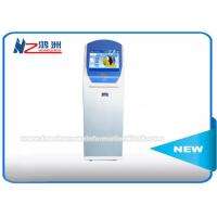 China Floor Standing Ticket Vending Machine Kiosk , Card Reader Fast Ticket Machine Locations on sale